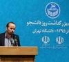 متن سخنرانی نماینده انجمنهای علمی دانشجویی در مراسم 16 آذر